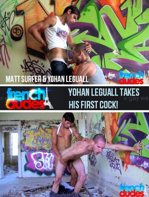 FrenchDudes – Matt Surfer & Yohan Leguall