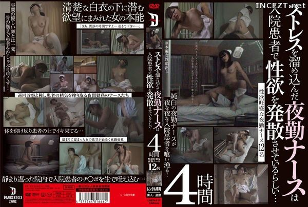 Cover [LAED-113] Seems to be a divergence in sexual desire inpatient night shift nurse that hoarding stress … 4 hours