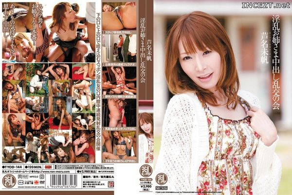 Cover [TYOD-144] Miho Ashina Meeting Of Our Sister Orgy Cum Slut