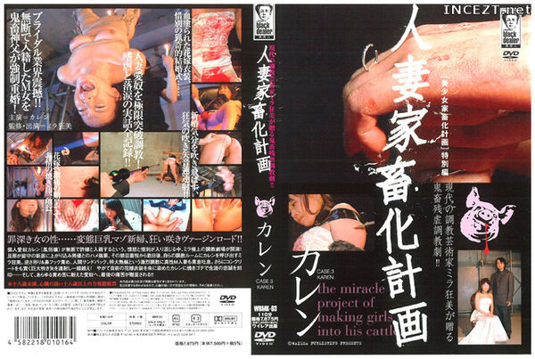 Cover [WBMK-03] Married Domestication CASE.3 KAREN Plan