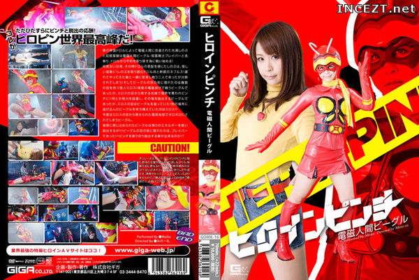 Cover [GOMK-16] Heroine Pinch – Electromagnetic Person Beagle