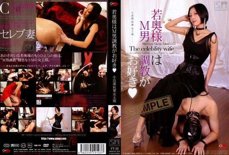 Japanese Uncensored Anal Sex