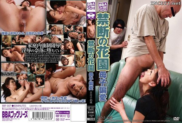 Cover [BBF-007] Forbidden Mother And Son Incest